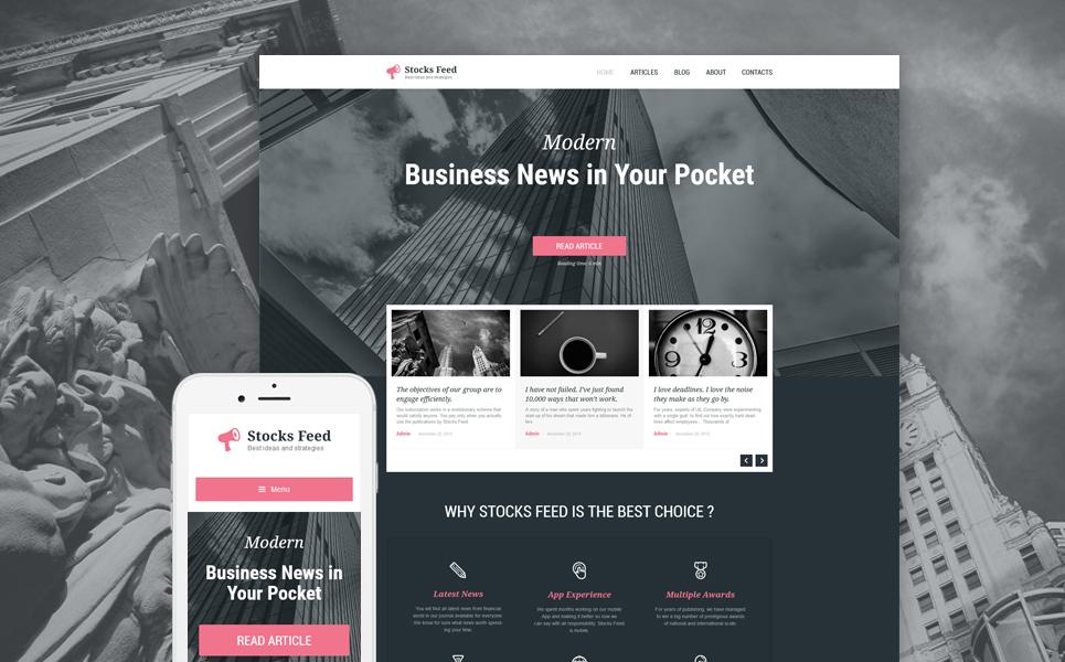 Адаптивный шаблон сайта на тему бизнес и услуги #57865