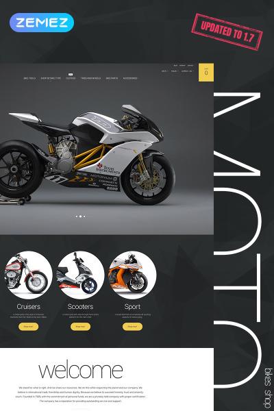 Moto PrestaShop Theme #57832