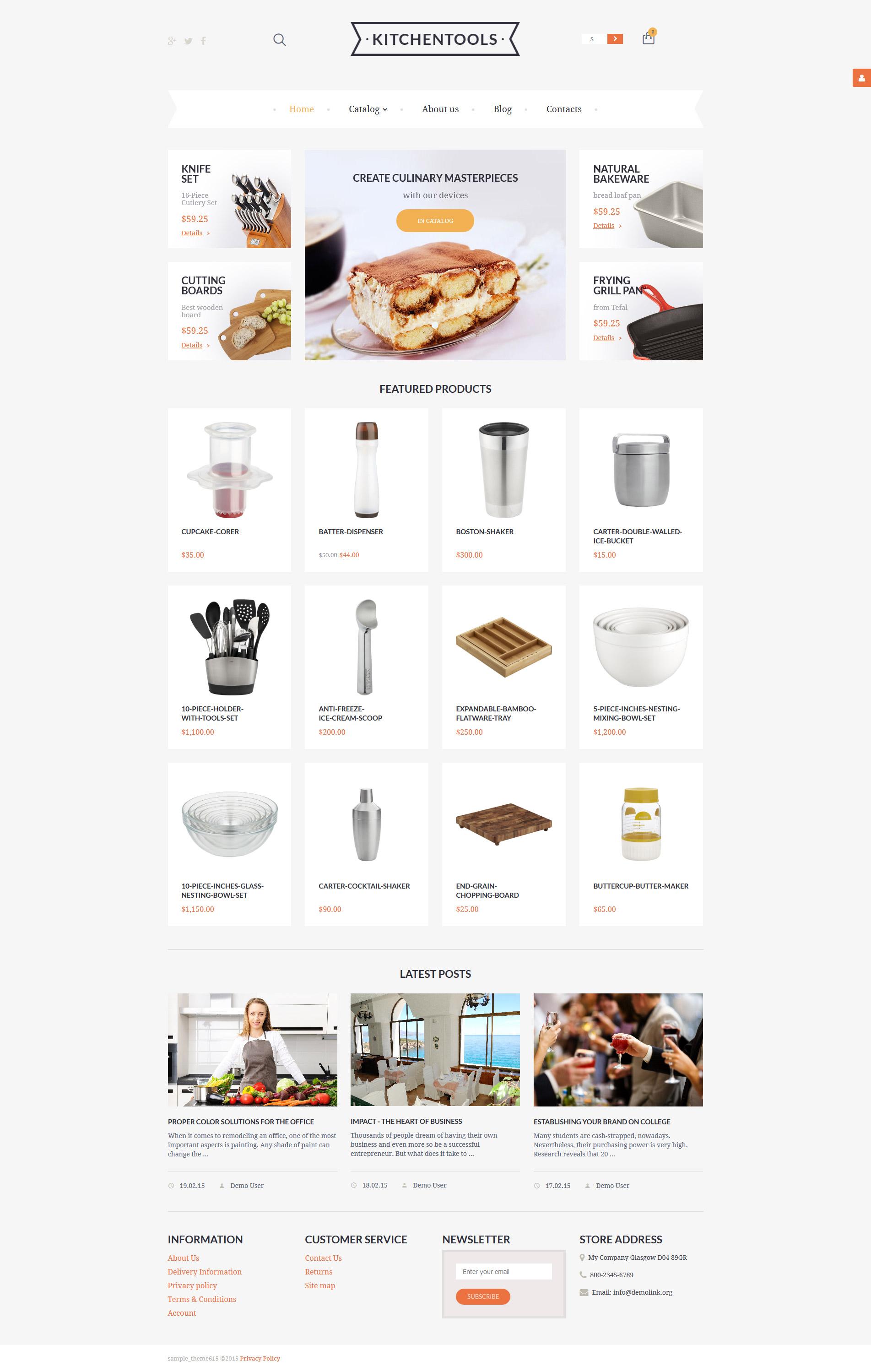 VirtueMart шаблон №57900 на тему хозяйственные принадлежности