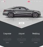 Дизайн № 58160
