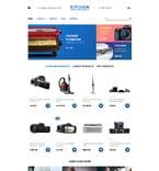 Electronics VirtueMart  Template 58180