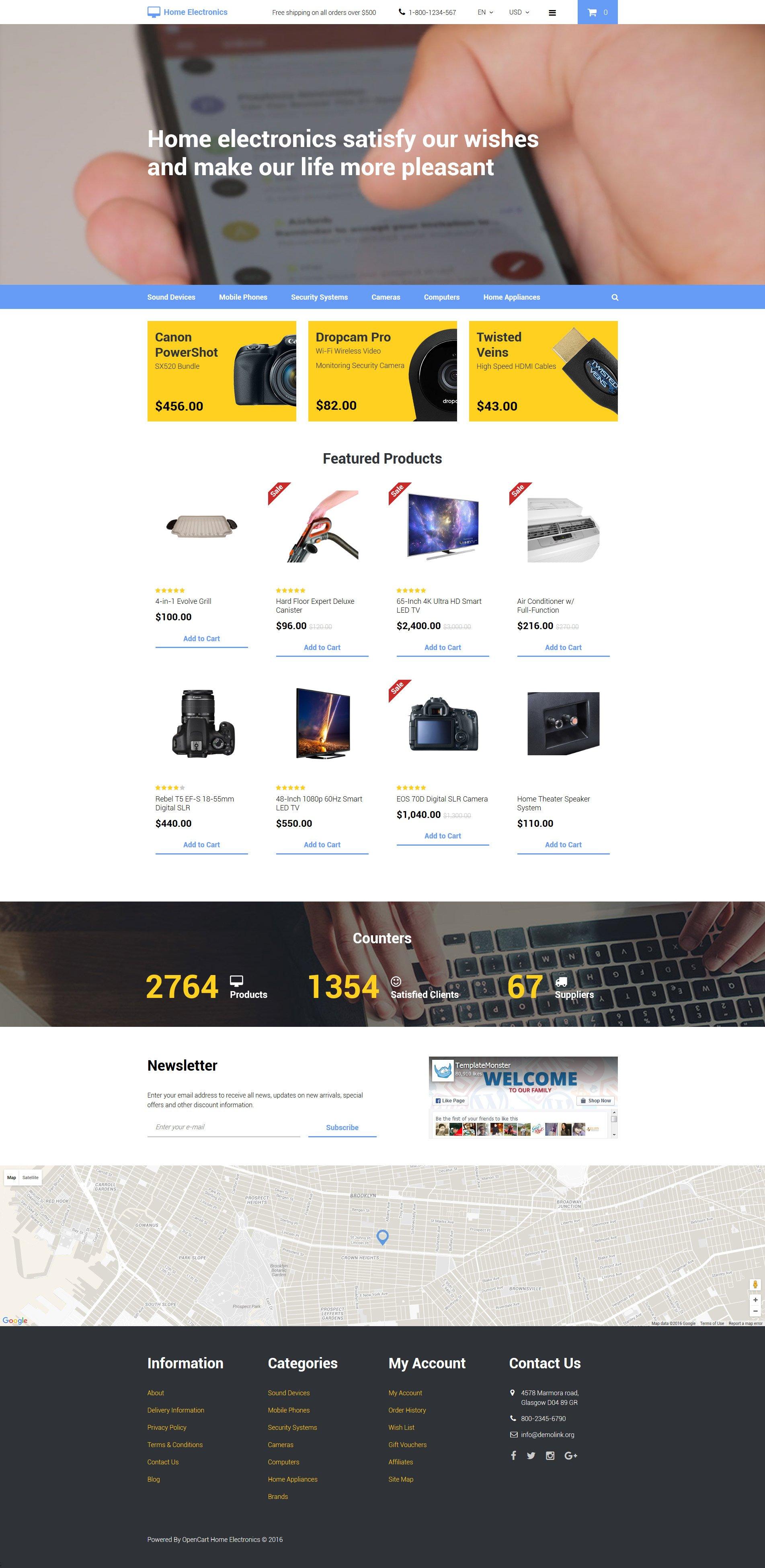 Магазин электроники и товаров для дома №58140