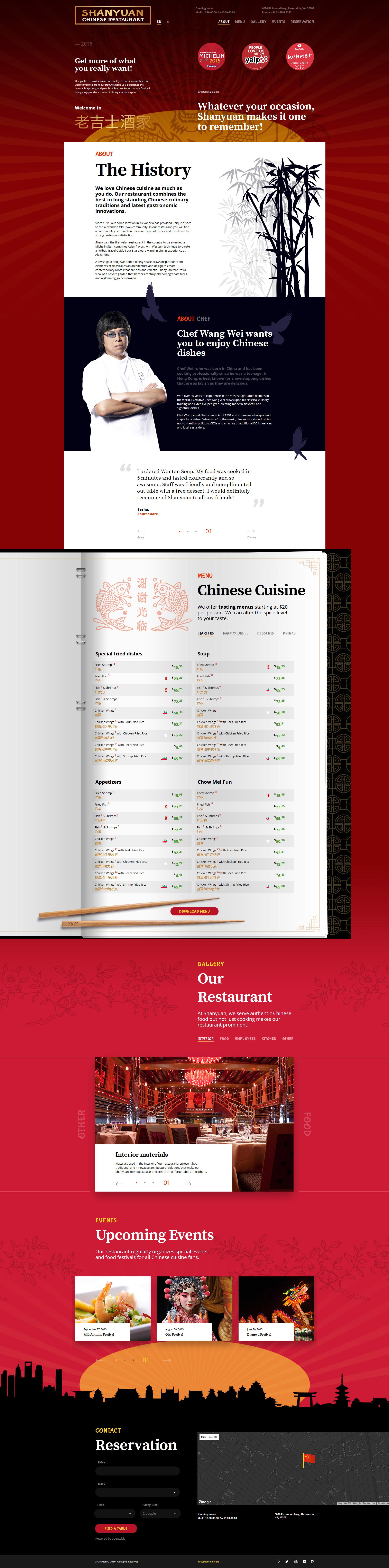 Адаптивний Шаблон сайту на тему китайський ресторан №58239 - скріншот