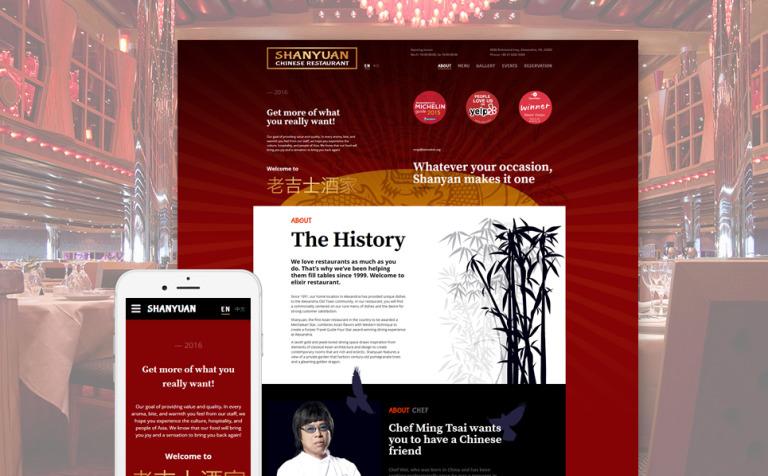Plantilla Web #58239 para Sitio de Restaurantes chinos