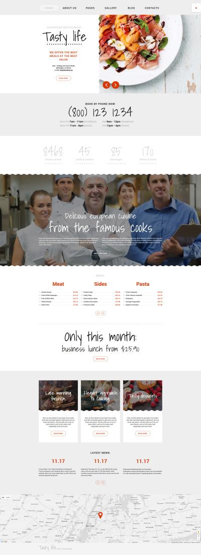 Адаптивный Joomla шаблон №58368 на тему кафе и ресторан