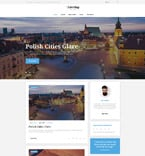 Travel WordPress Template 58534