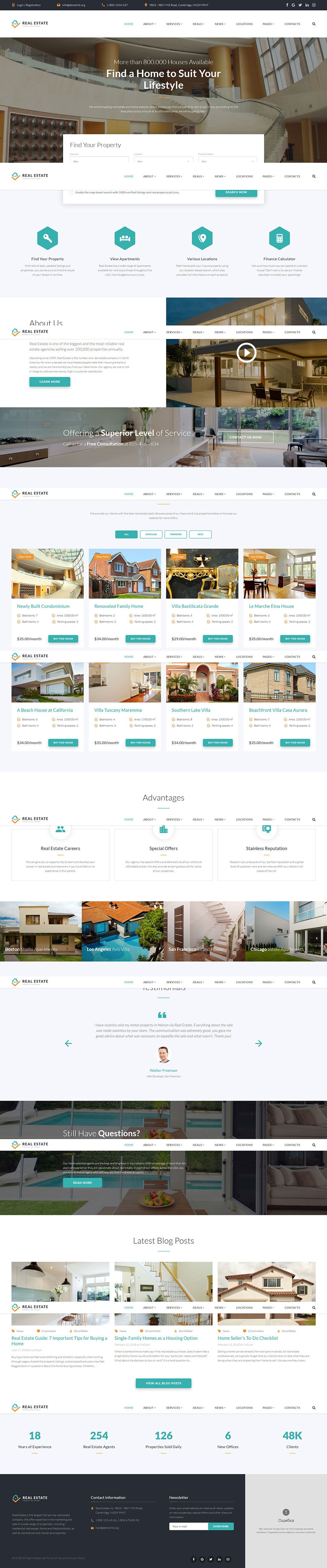 Real estate web template for Household design agency