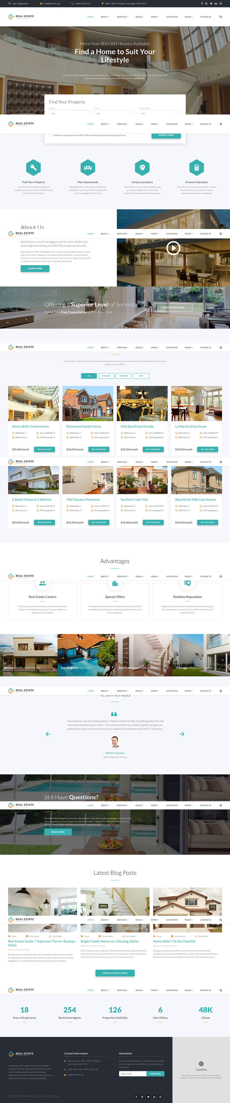 Xouas - Real Estate Agency Responsive Website Template New Screenshots BIG