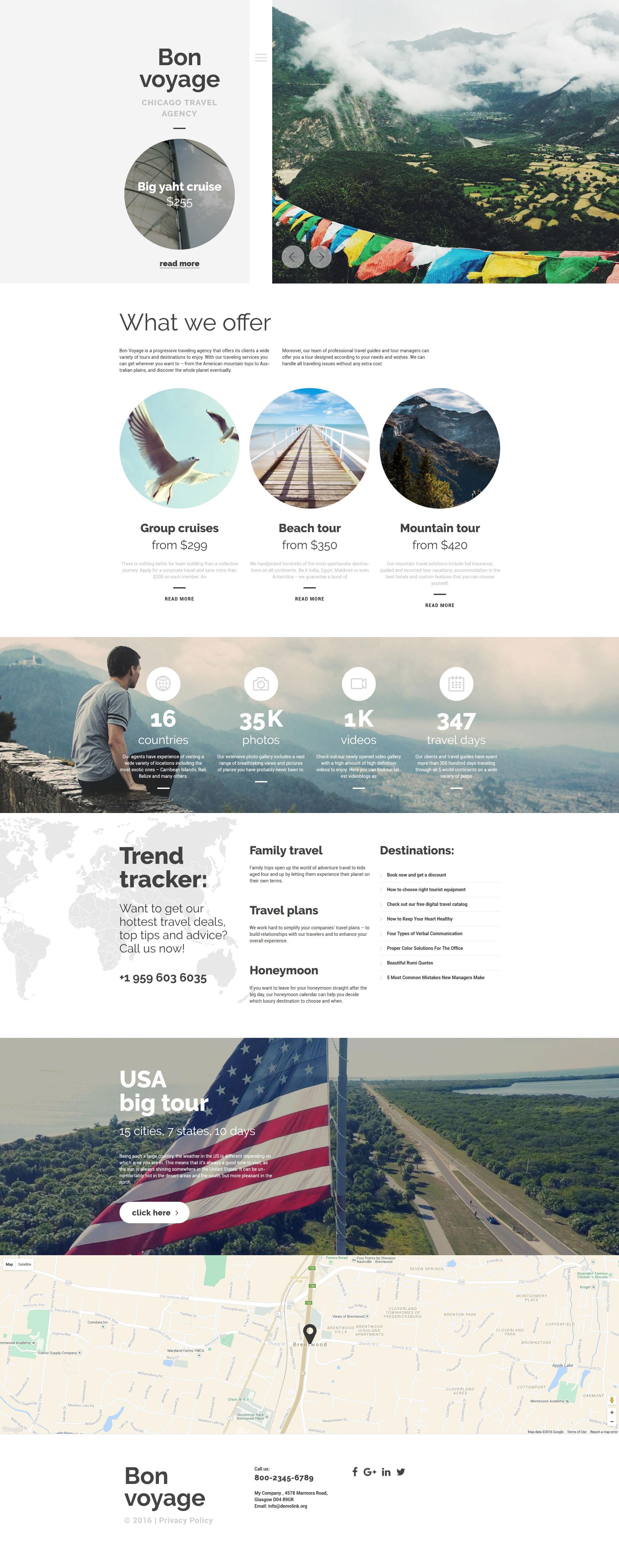 """""""Bon Voyage"""" - адаптивний WordPress шаблон №58871"""
