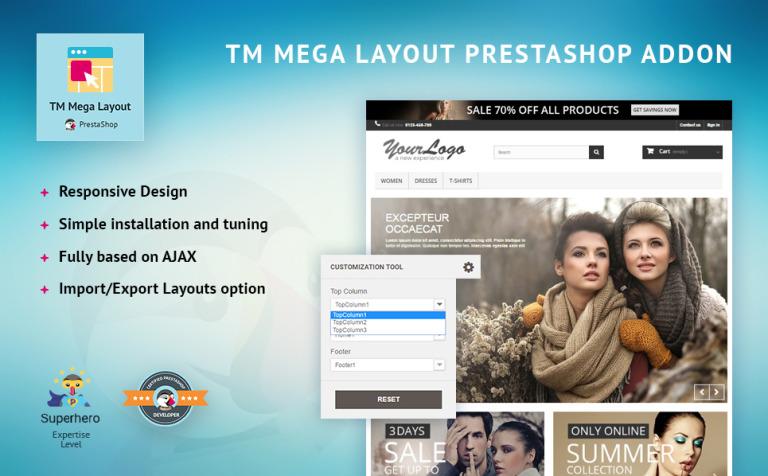 Mega Layout PrestaShop Module #58861