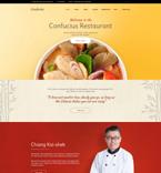 Cafe & Restaurant WordPress Template 58926
