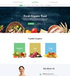 Food & Drink Website  Template 58975