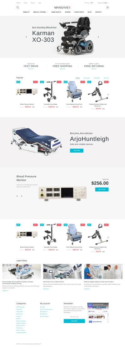 Medical Equipment Responsive PrestaShop шаблон