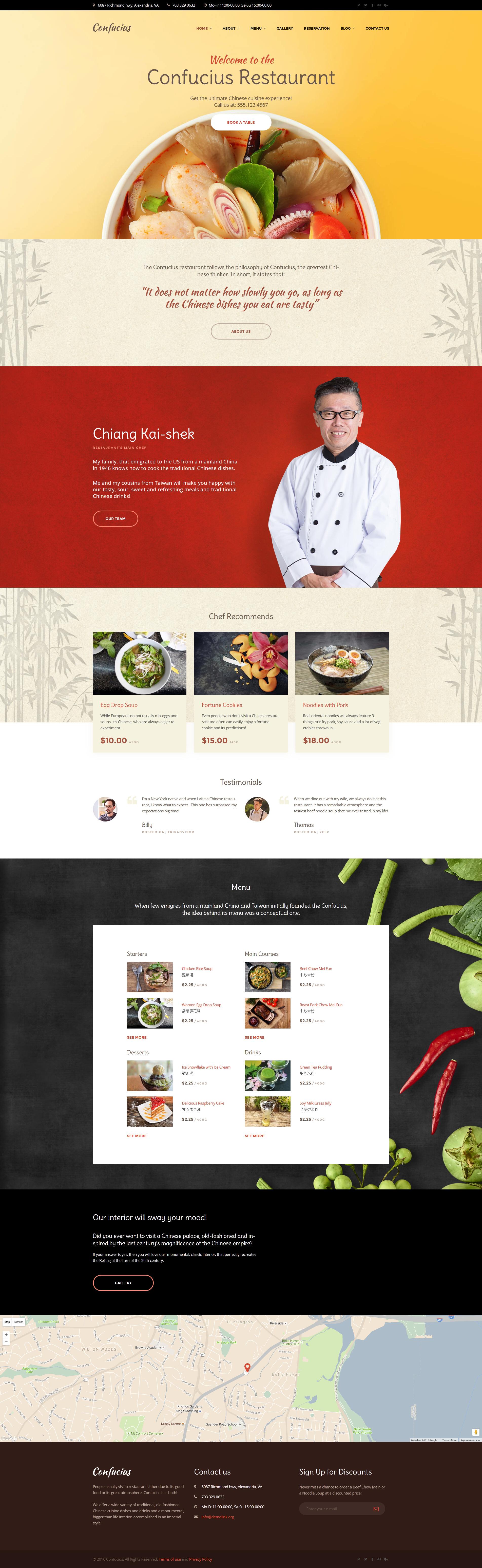 """Confucius - Chinese Restaurant Responsive"" 响应式WordPress模板 #58926"