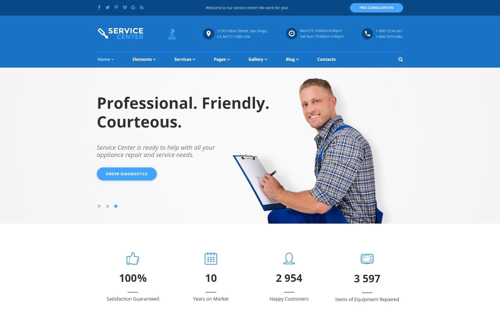 """Service Center"" Responsive Website template №58972"