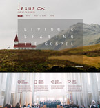 Religious Website  Template 59154