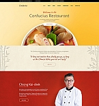 Cafe & Restaurant Moto CMS 3  Template 59421