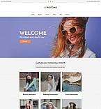 Photo Gallery Templates #59552 | TemplateDigitale.com