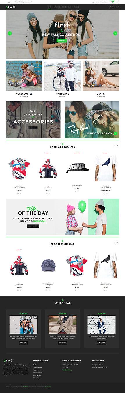 WooCommerce photoshop screenshot