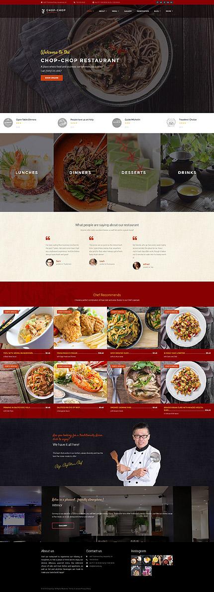 WordPress Theme/Template 60108 Main Page Screenshot
