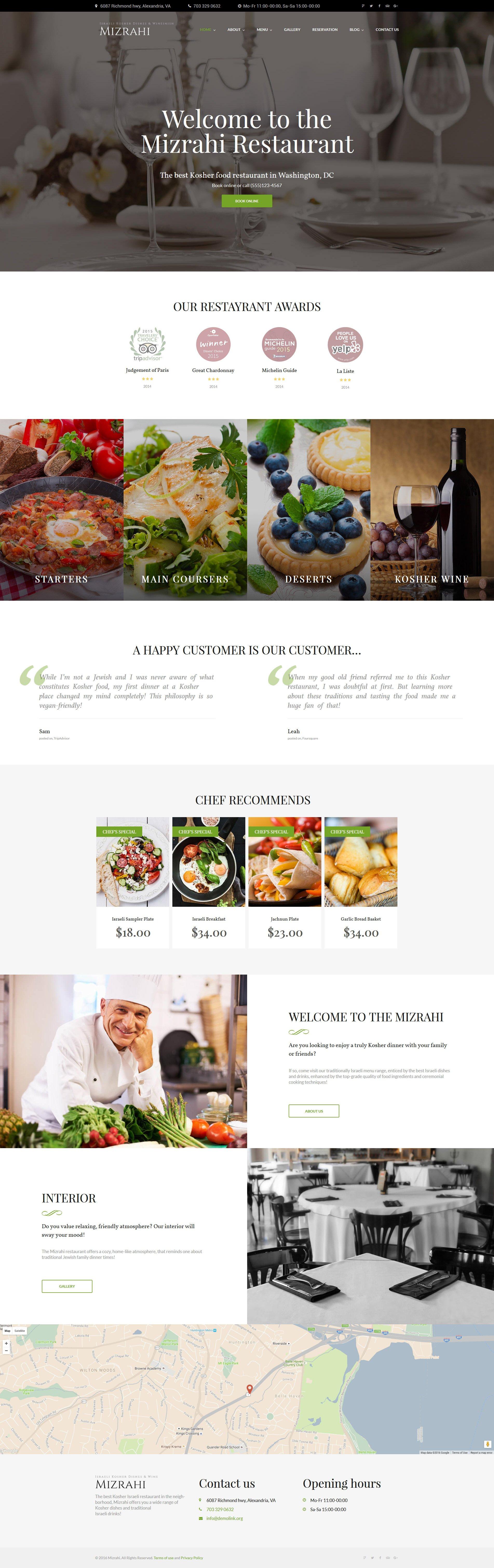 Mizrahi - Kosher Restaurant WordPress Theme