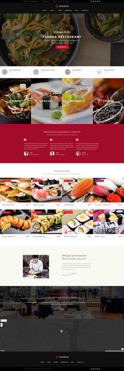 Адаптивный WordPress шаблон №60113 на тему японский ресторан