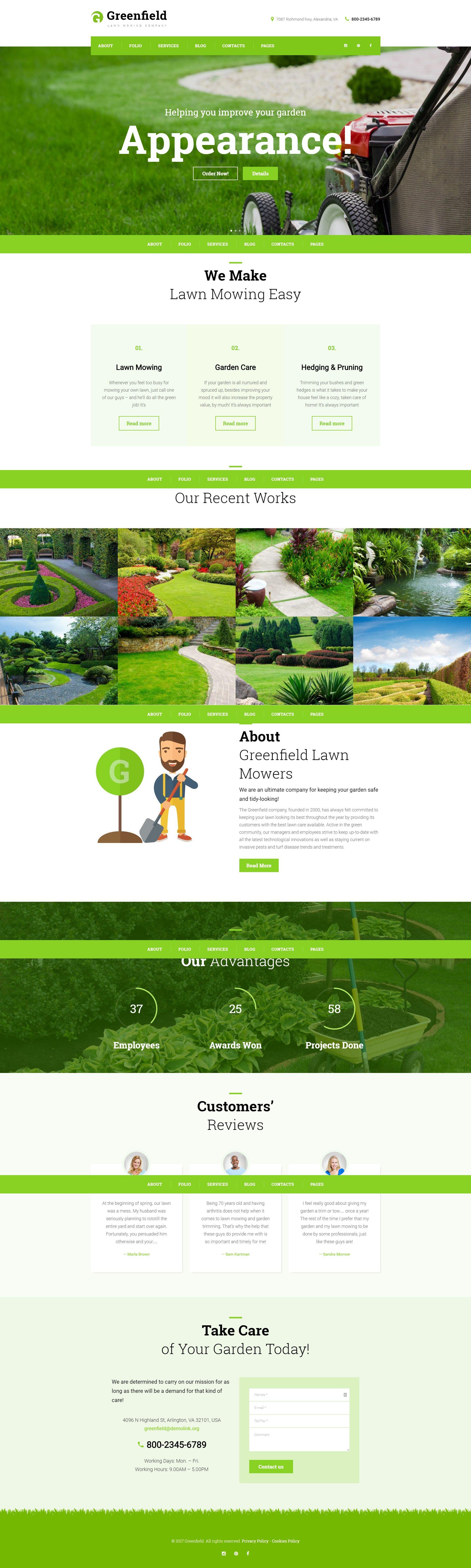 Шаблон GreenField сайта на тему стрижка газона #61117