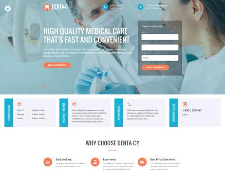 Dental Center Website Template