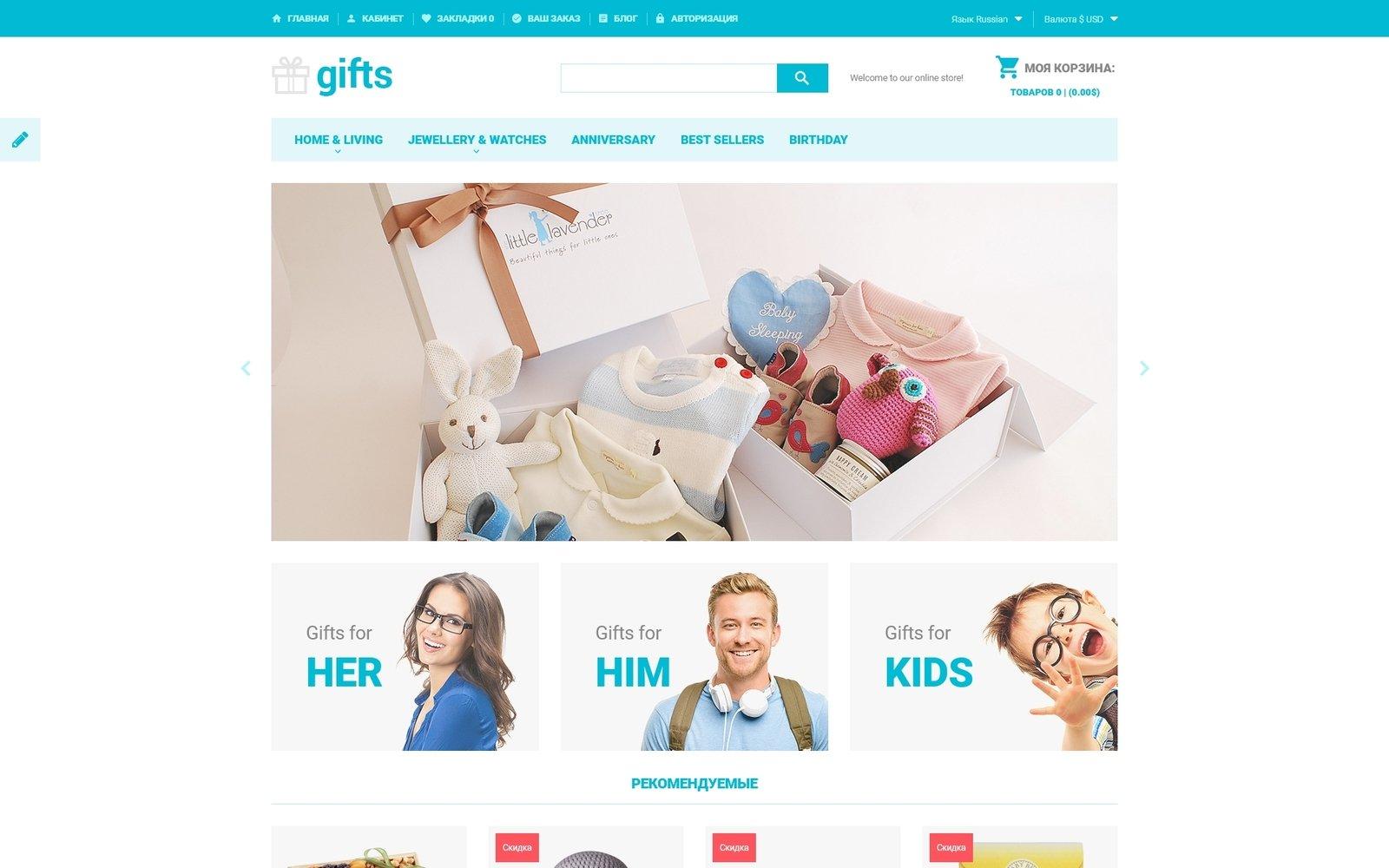 """Responzivní OpenCart šablona """"Gifts - Gift Store"""" #61386"""