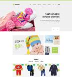 PrestaShop Template 61409