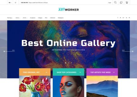 Online Art Gallery