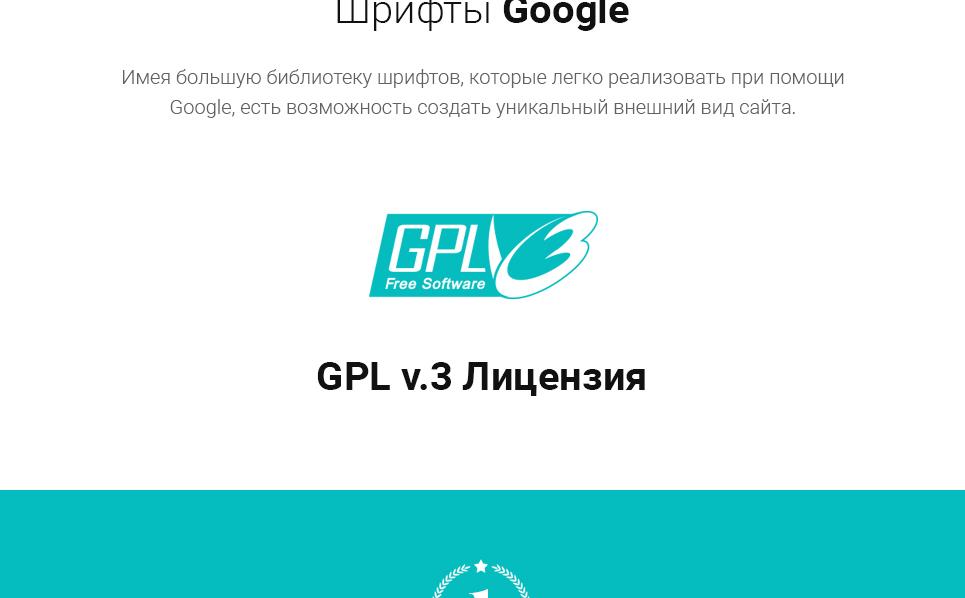 хостинг для сайта reg ru