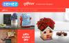 Tema Magento para Sites de Loja de Presentes №62106 New Screenshots BIG