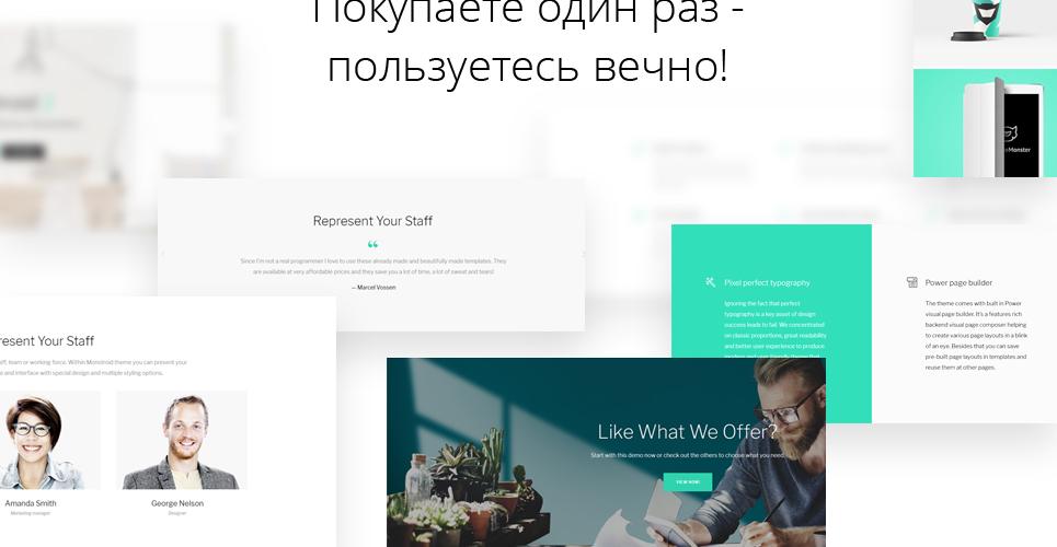 Website Design Template 62222 - ecommerce portfolio unique premium professional modern
