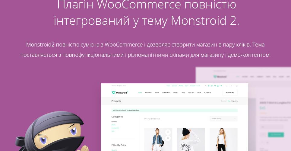 Website Design Template 62222 - unique premium professional modern