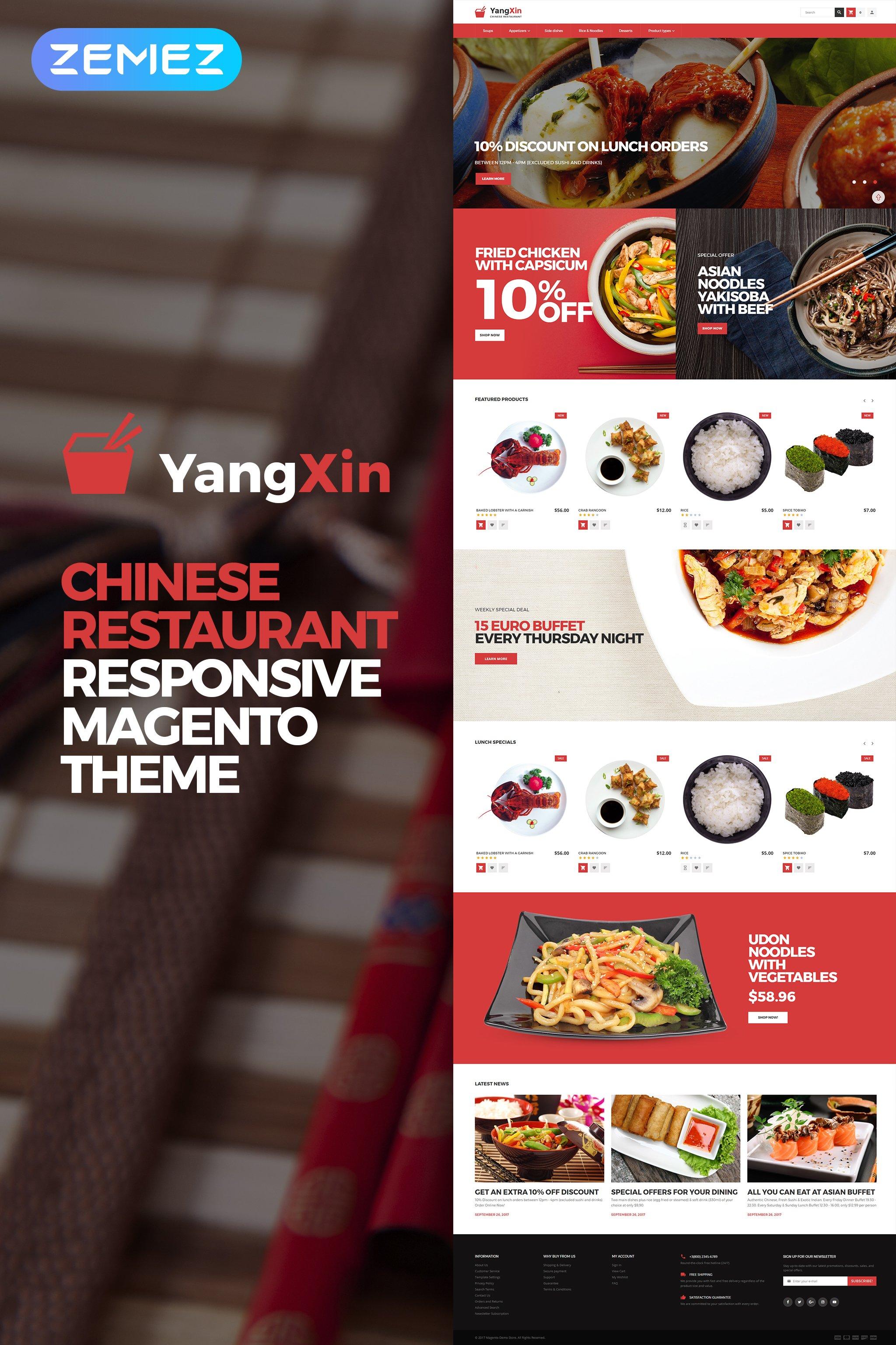 Szablon Magento YangXin - Chinese Restaurant #62289