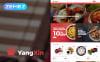 """YangXin - Chinese Restaurant"" - Magento шаблон New Screenshots BIG"