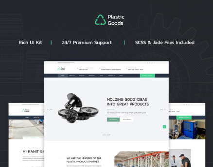 Plastic Goods - Business Multipage Website Template