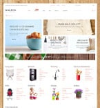 Shopify Themes #62325 | TemplateDigitale.com