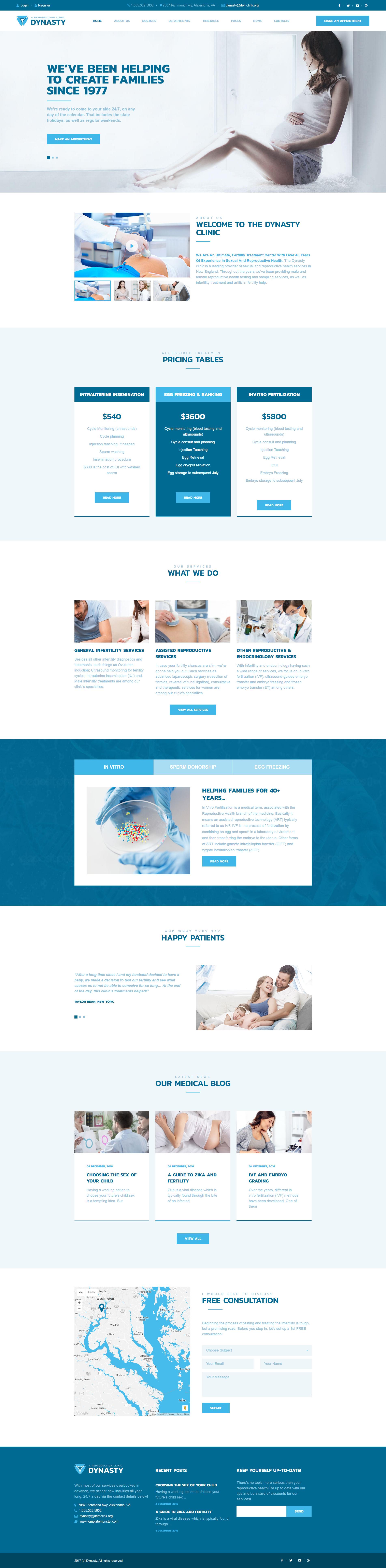 Шаблон Dynasty для клиники репродуктивной медицины #62313