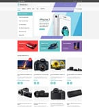Shopify Themes #63429 | TemplateDigitale.com