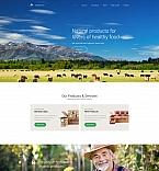 Сельское хозяйство. Шаблон сайта 63458