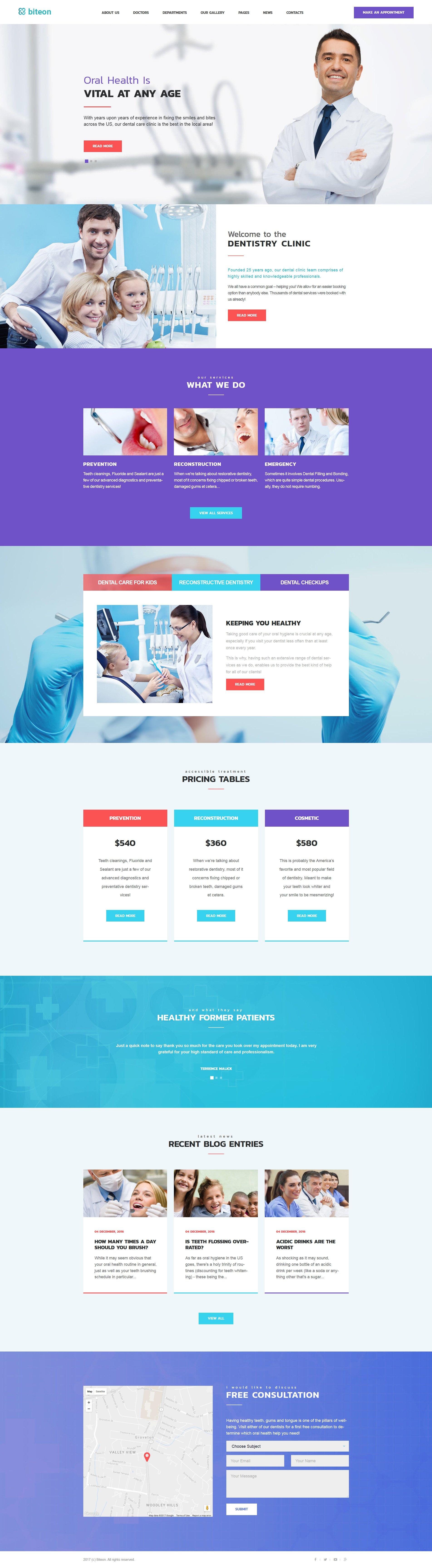"""Biteon - Dentistry Clinic Responsive"" - адаптивний WordPress шаблон №63546"