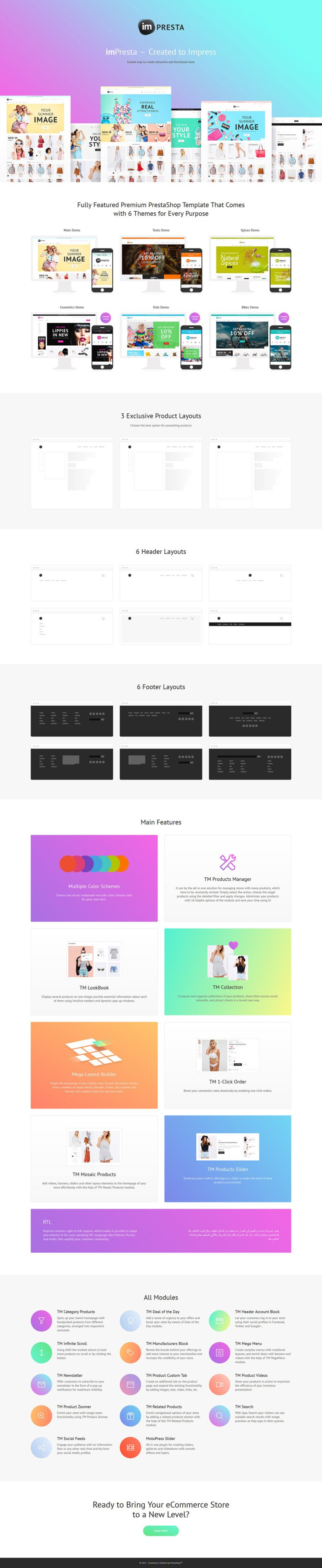 imPresta - Multipurpose PrestaShop Theme Big Screenshot