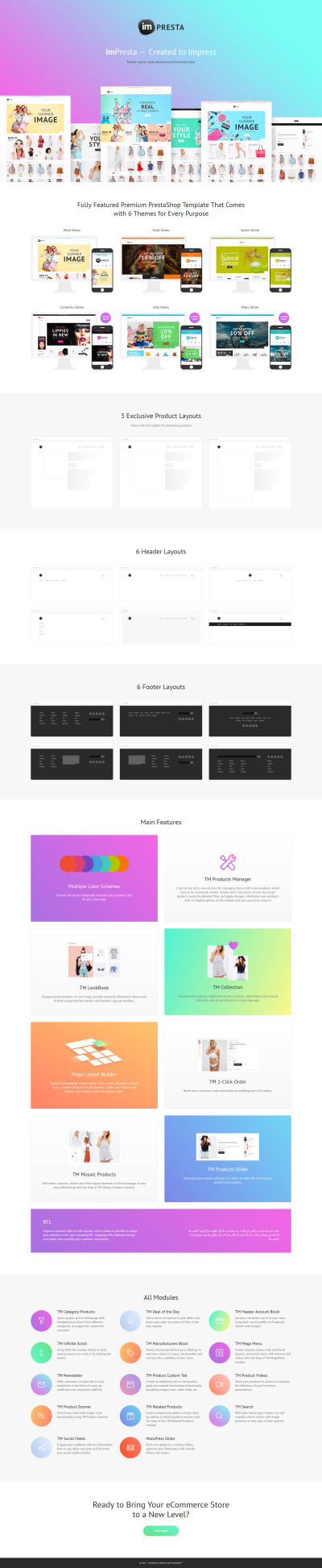 imPresta - Multipurpose PrestaShop Theme #63555