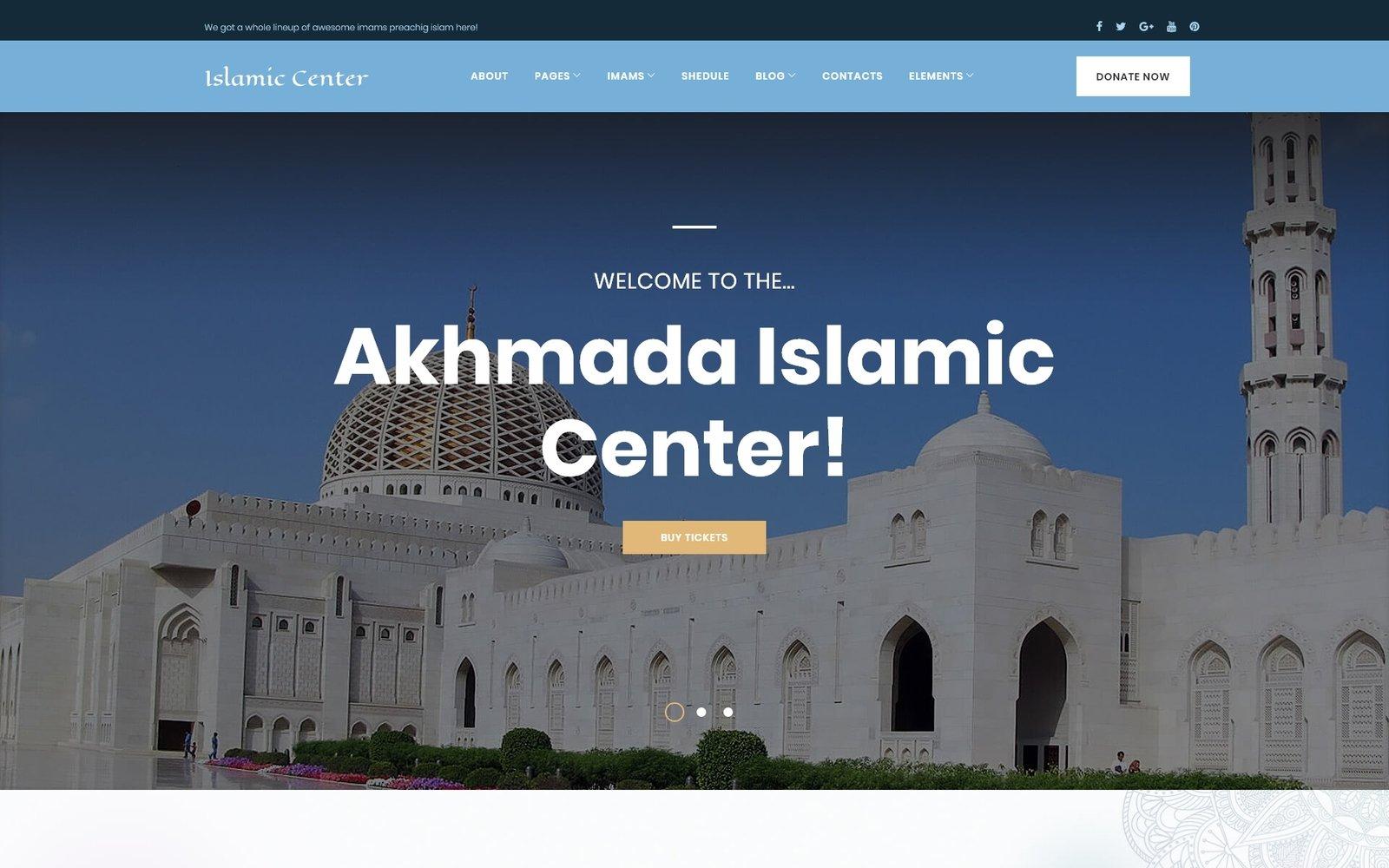 Шаблон Akhmada сайта на тему ислам #63570