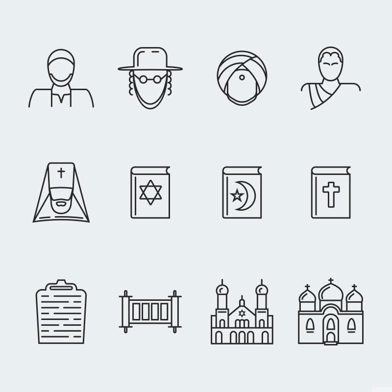 "Template Pacchetto Icone #63928 ""Religion vector icons vol.1"" - screenshot"