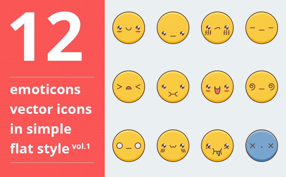 Emotions vector icons set vol.1 Conjunto de Ícones №64091