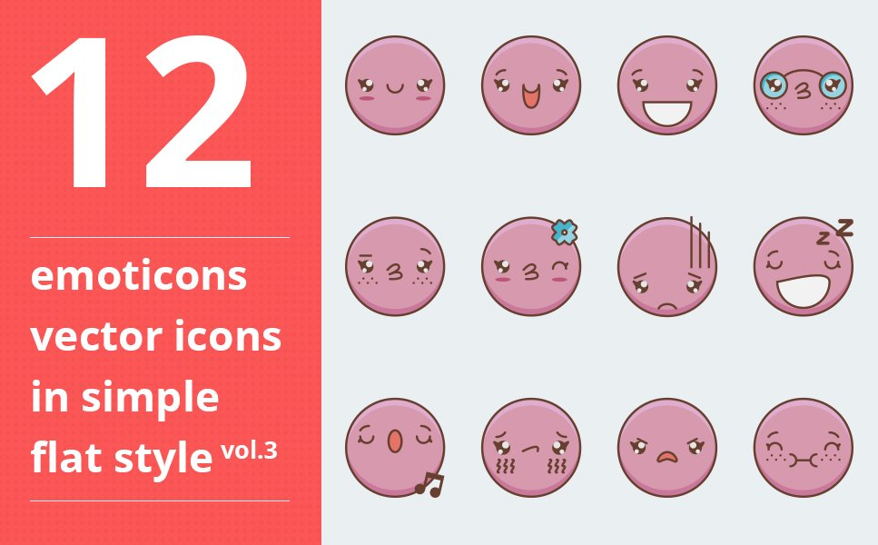 Emotions vector vol.3 Iconset-mall #64093