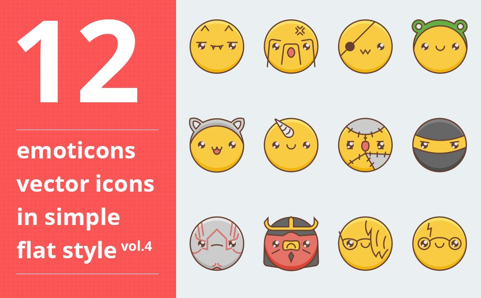 """Emotions vector vol.4"" Responsive Iconset template №64094"
